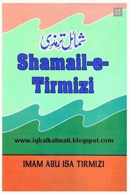 Shama'il-e-Tirmizi by Imam Abu-Esa Tirmizi