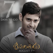Srimanthudu count down posters-thumbnail-7
