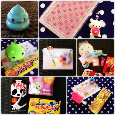 Kawaii box cute zakka