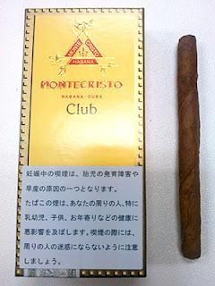 MONTECRISTO Club ( モンテクリスト クラブ ) のパッケージ画像