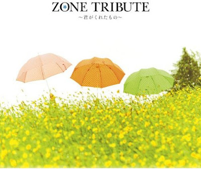 [Album] V.A. - ZONE Tribute Album