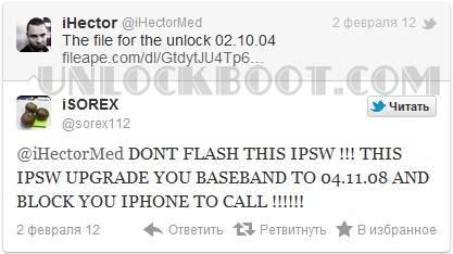 iHector Unlock 02.10.04 - 04.11.08 Baseband