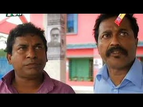 "Mosharraf Karim Bangla Natok 2014 ""Behind The Trap"" Full"