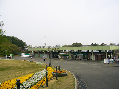 万博公園自然文化園 中央口