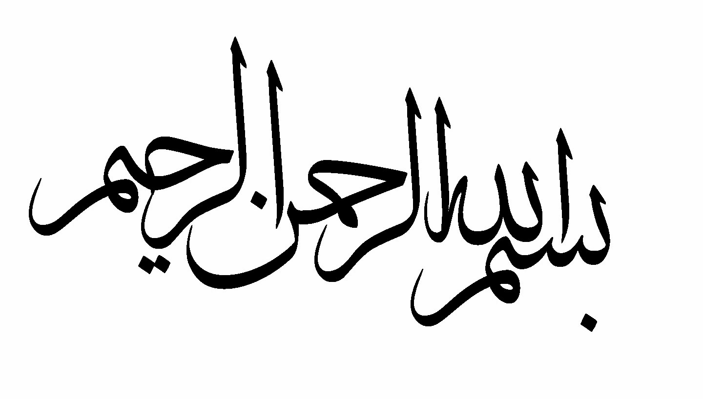 20 beautiful bismillah calligraphy images articles about Images of calligraphy