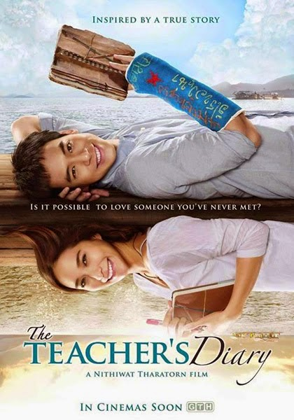 teachers diary full movie eng sub download