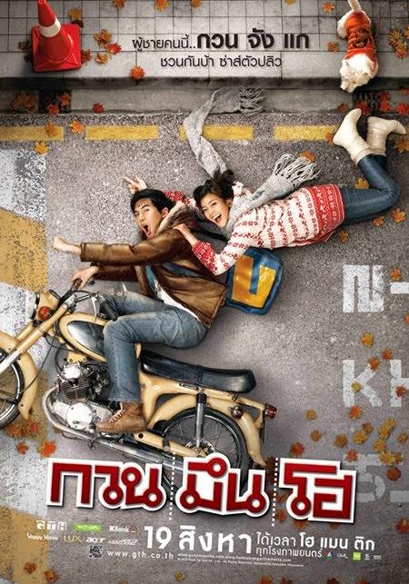 Daftar Film Thailand Paling Sedih Romantis Terbaik