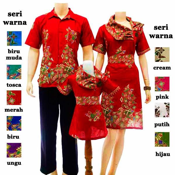 SK029 Sarimbit Keluarga Solo-Batik 2014
