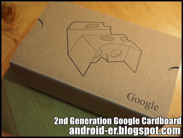 2Nd Generation Google Cardboard Opened Upward Box