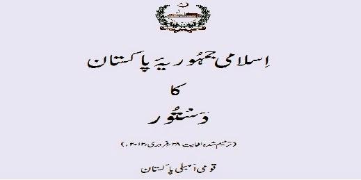 http://books.google.com.pk/books?id=zRcABQAAQBAJ&lpg=PA1&pg=PA1#v=onepage&q&f=false