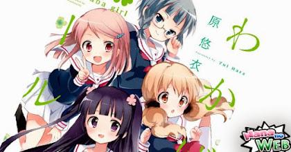 Wakaba Girl OVA 1, Wakaba Girl Download, Wakaba Girl Anime Online, Wakaba Girl Anime, Wakaba Girl Online, Todos os Episódios de Wakaba Girl, Wakaba Girl Todos os Episódios Online, Wakaba Girl Primeira Temporada, Animes Onlines, Baixar, Download, Dublado, Grátis, Epi