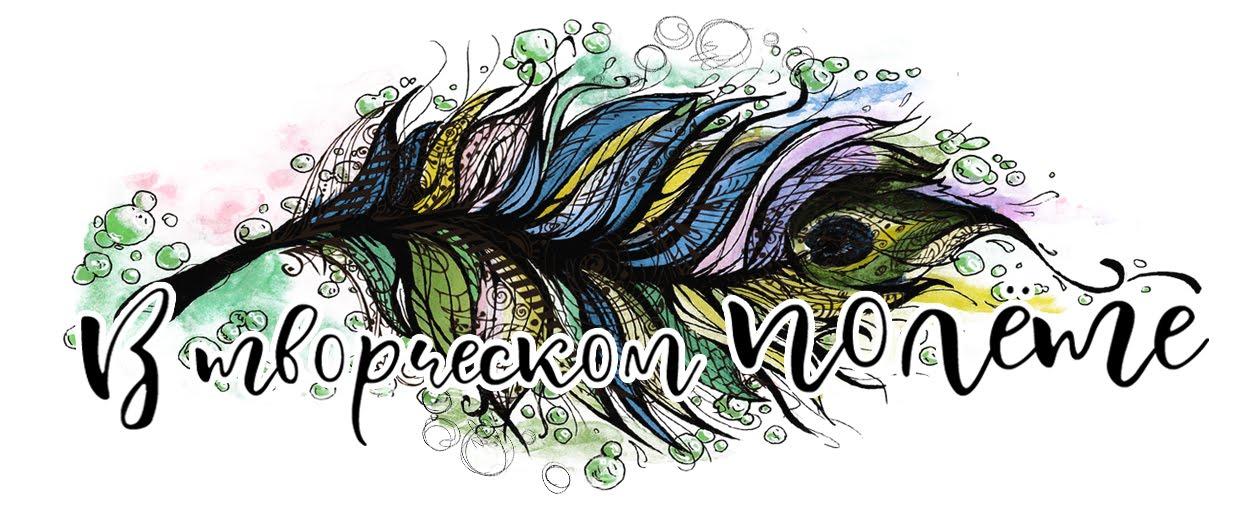 Блог Юлии Uto4ka