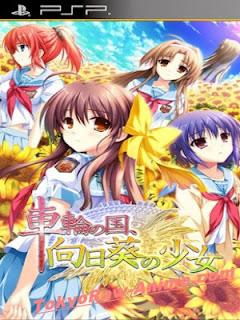 [PSP] Sharin no Kuni, Himawari no Shoujo [車輪の国、向日葵の少女] (JPN) ISO Download