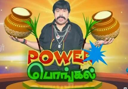 Power Pongal 16th January 2015 Vendhar Tv  Pongal Special 16-01-2015 Full Program Shows Vendhar Tv Youtube Dailymotion HD Watch Online Free Download