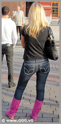 Girl in jeans on the street