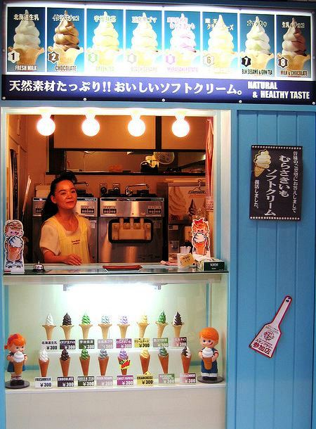 Japanese ice cream vendor on Hondori St. in downtown Hiroshima.