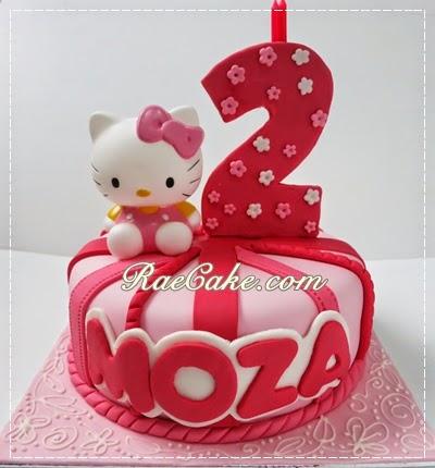 Hello Kitty Cake For Moza Kue Ulang Tahun Birthday Cake