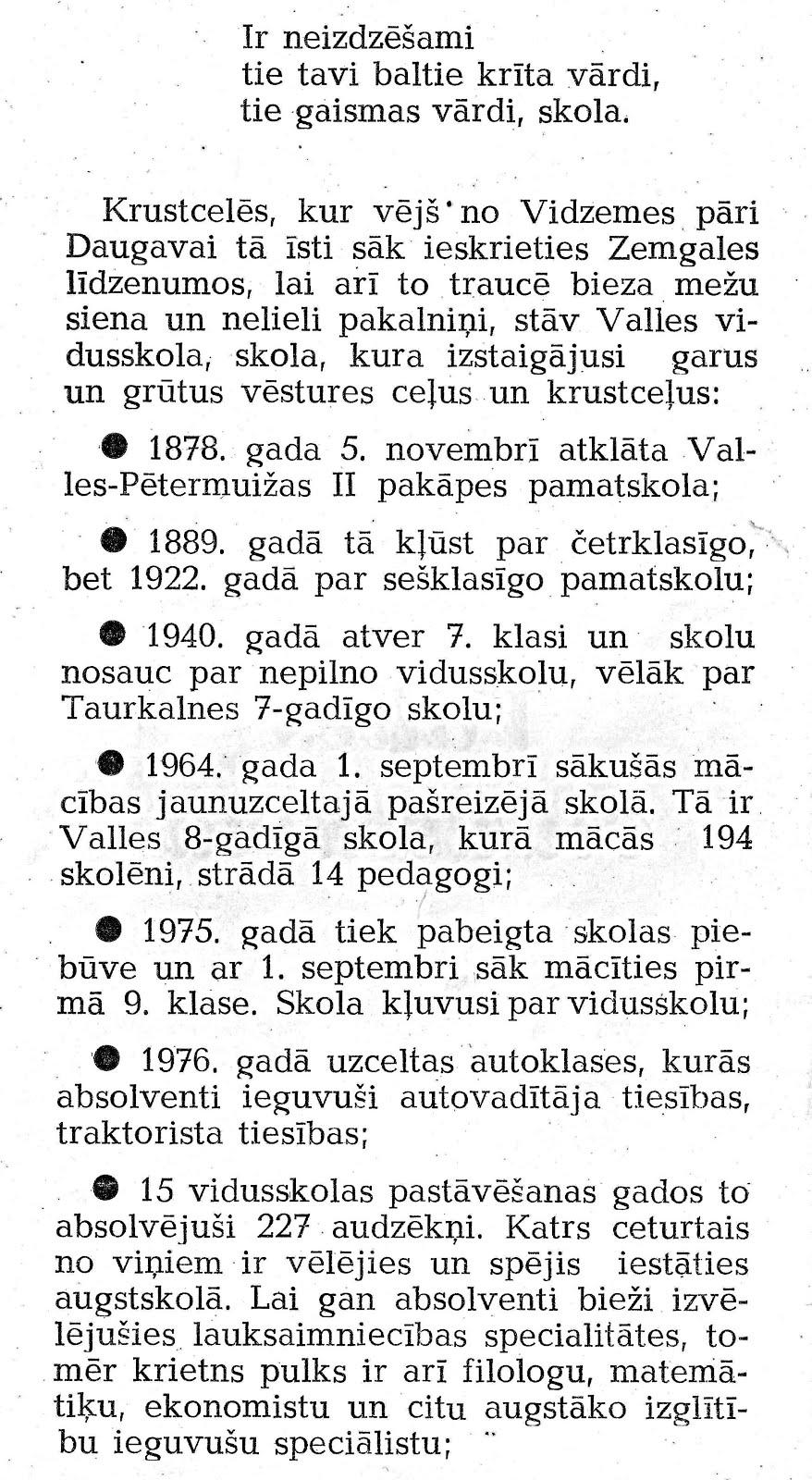 Valles vidusskolas buklets 1992. gads - 1