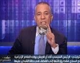 برنامج على مسئوليتى مع أحمد موسى  حلقة  الأحد 1 فبراير 2015