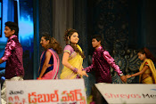 Rabhasa audio release function photos-thumbnail-4