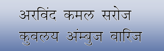 DevLys 050 Hindi font