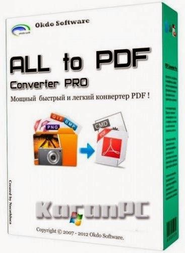 key converter to pdf