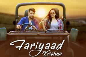 Fariyaad