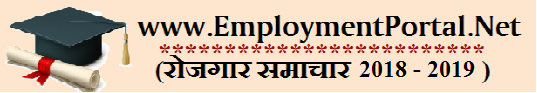 Employment News Portal | Employment EPaper