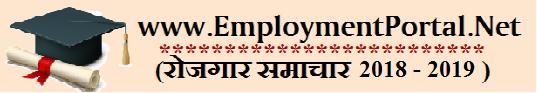 Employment News Portal | Employment EPaper