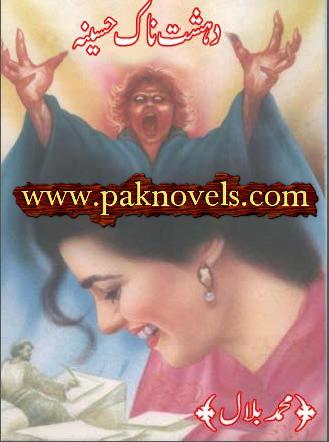 Dehshat Nak Haseena Novel By Muhammad Bilal
