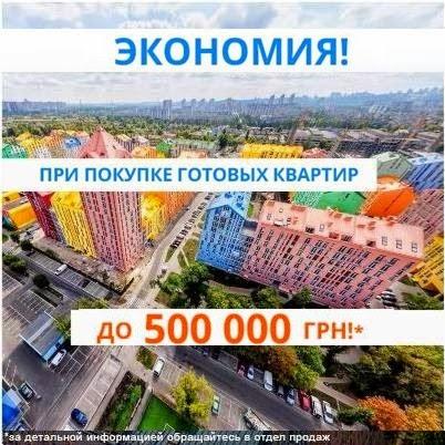 akciya_0215_vk.jpg
