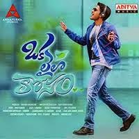 Naga Chaitanya's Oka Laila Kosam audio songs & mp3 songs download on doregama, atozmp3 songs, southmp3 music and mediafire