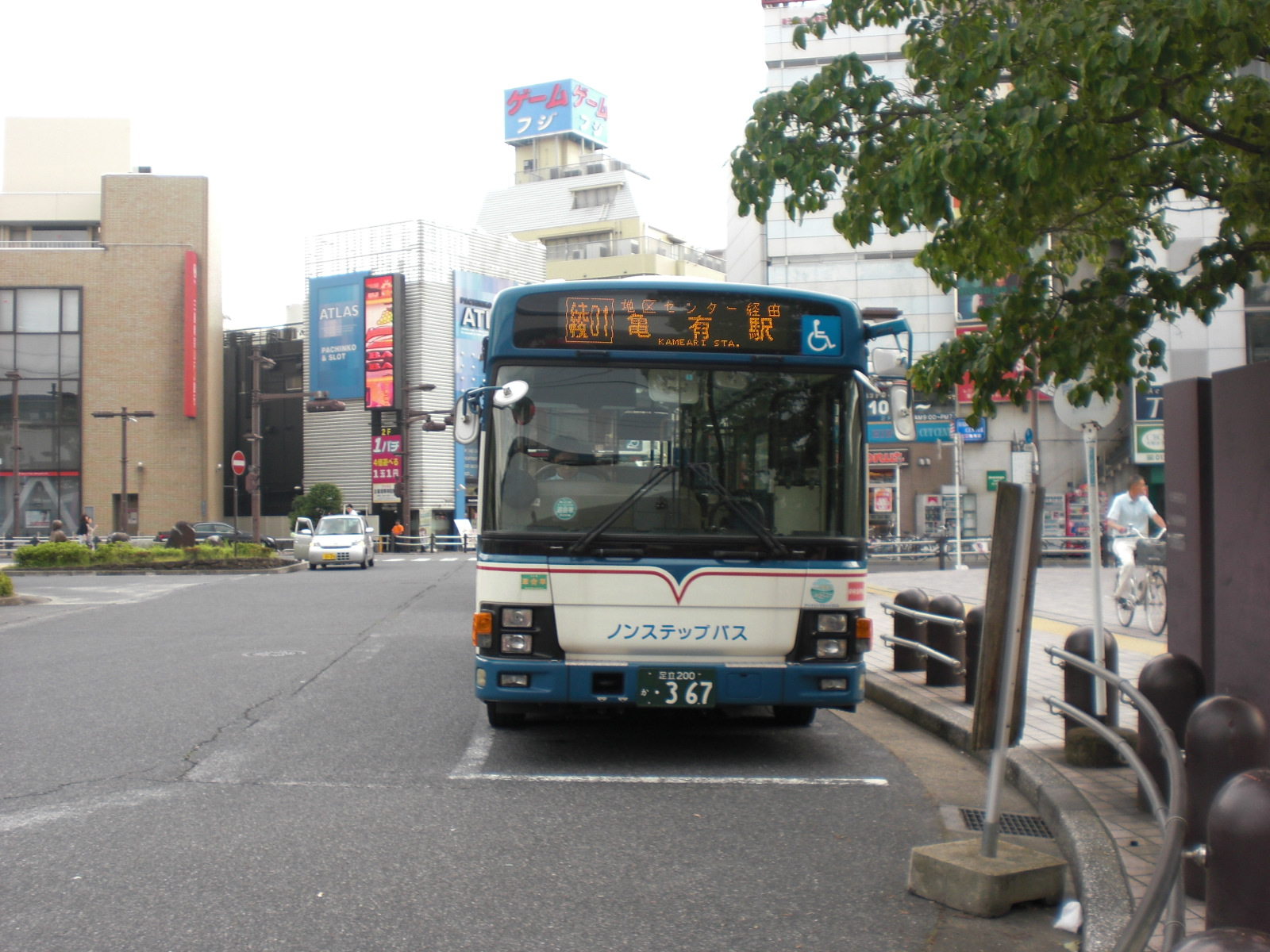 京成タウンクラブブログ