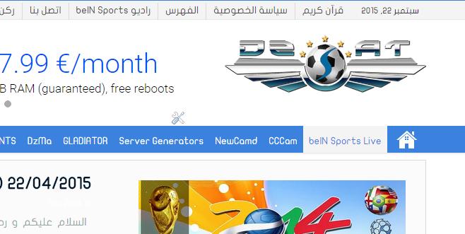 beIN Sport arabia live stream بث مباشر