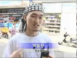 remaja korea belajar islam img