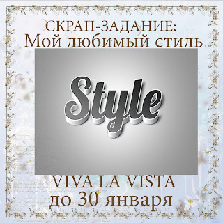 http://vlvista.blogspot.ru/2015/12/blog-post_29.html