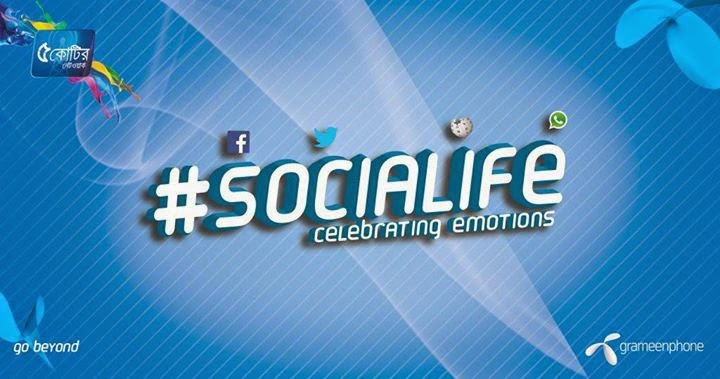 Grameenphone-Socialife-Join-this-year's-Biggest-Social-Media-Event.jpg