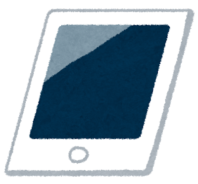 kaden_tablet 【iPadAir】 バッテリーの持ちが悪い、、、、、?