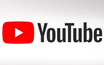 Η Λαϊκή Συσπείρωση στο YouTube