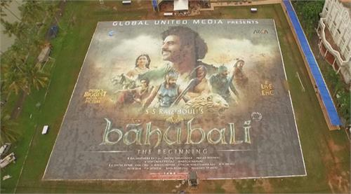 http://www.justmoviez.com/hindi/news/82220/bahubali-set-guinness-world--record