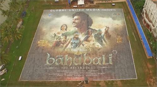 http://www.justmoviez.com/hindi/news/82220/bahubali-set-guinness-world--record