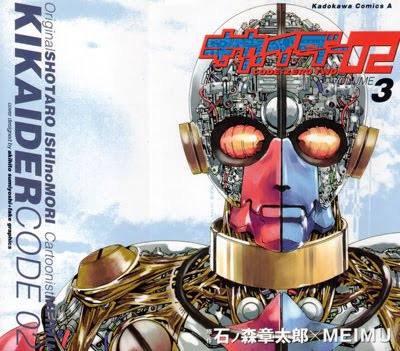 [Manga] Kikaider CODE 02 - Vol.3 RAW