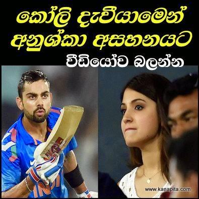 india-vs-australia-semifinal-anushka