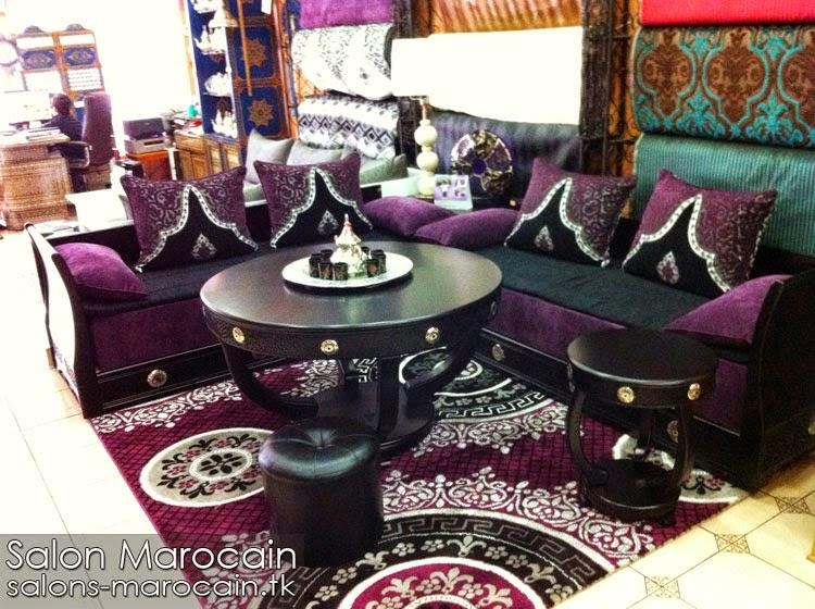 Salon marocain Afrah