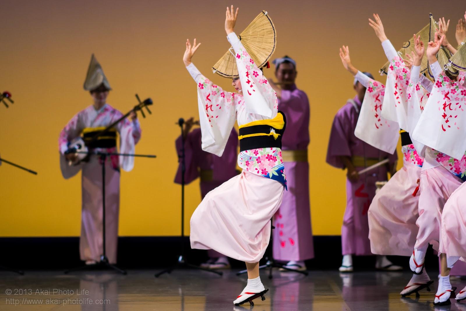 小金井市民文化祭、紅連の女踊り