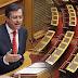 Ν. Νικολόπουλος: Το σχέδιο «Αθηνά» για τα ΑΕΙ και ΑΤΕΙ της χώρας πλήττει την περιφέρεια!