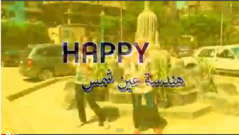 Happy ASU - Ain Shams University - Faculty of Engineering - هندسة عين شمس