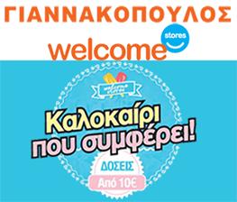 welcomestores