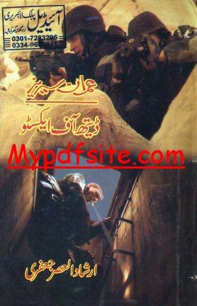 Death of X2 Imran Series Novel
