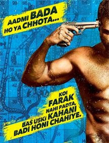 Hindi Movie Dishkiyaaoon 2014 Upcoming Movies